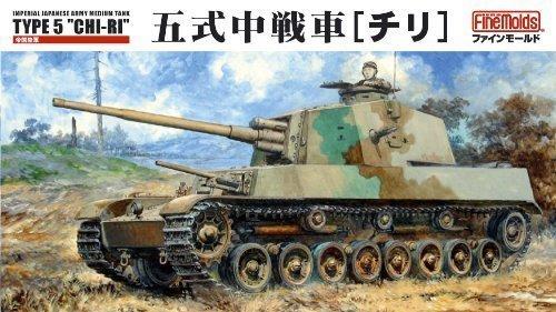 五式中戦車 チリ (1/35 プラスチックモデルキット FM28)
