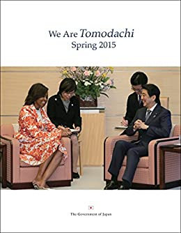 [The Government of JAPAN]のWe Are Tomodachi Spring 2015 (English Edition)