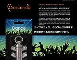 CRESCENDO 耳栓 ダンス・ミュージック リスナー用 イヤープロテクター DANCE