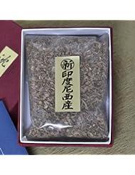 香木 お焼香 新インドネシア産 沈香 【最高級品】 18g