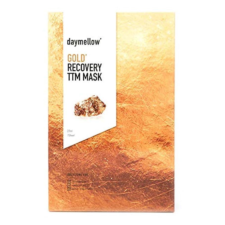 トランスミッション火星パンフレットDAYMELLOW (デイメロー) ゴールド リカバリー TTM マスク