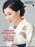 島倉千代子メモリアル 2022年 カレンダー 壁掛け CL22-0291