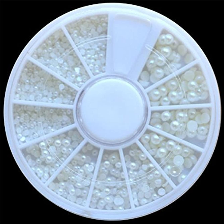 報奨金友だち宿題SODIAL(R) ホワイトパールネイルアートストーン異なるサイズのホイールラインストーンビーズ - リテールパッケージ