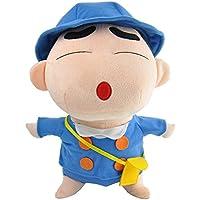 クレヨンしんちゃんぬいぐるみ おもちゃ shinnosuke soft toy あくびをしてる 学生服・セーラー服を着て帽子が取られる 35cm