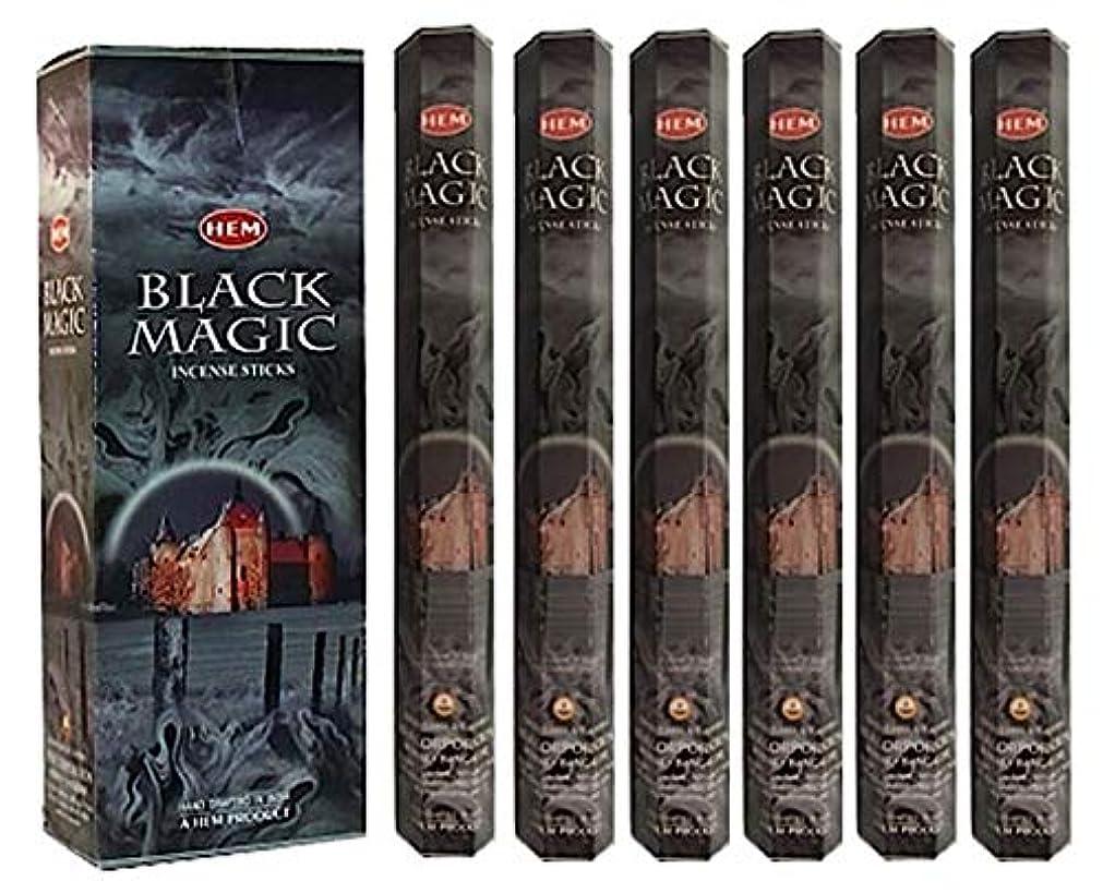 支配するに勝るエンディングブラックマジック – 120 Sticksボックス – 裾Incense