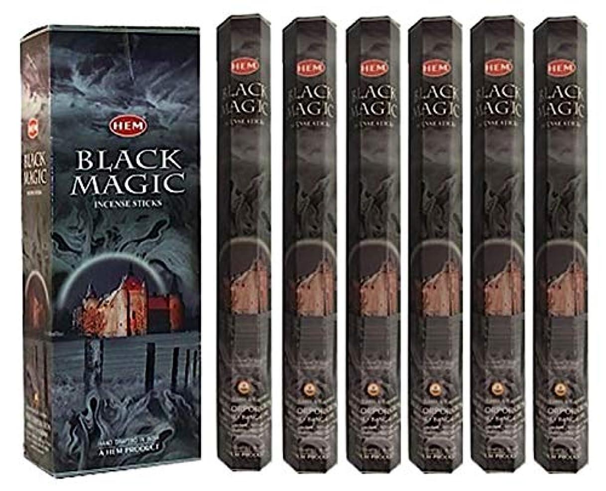 抑圧者細菌主人ブラックマジック – 120 Sticksボックス – 裾Incense