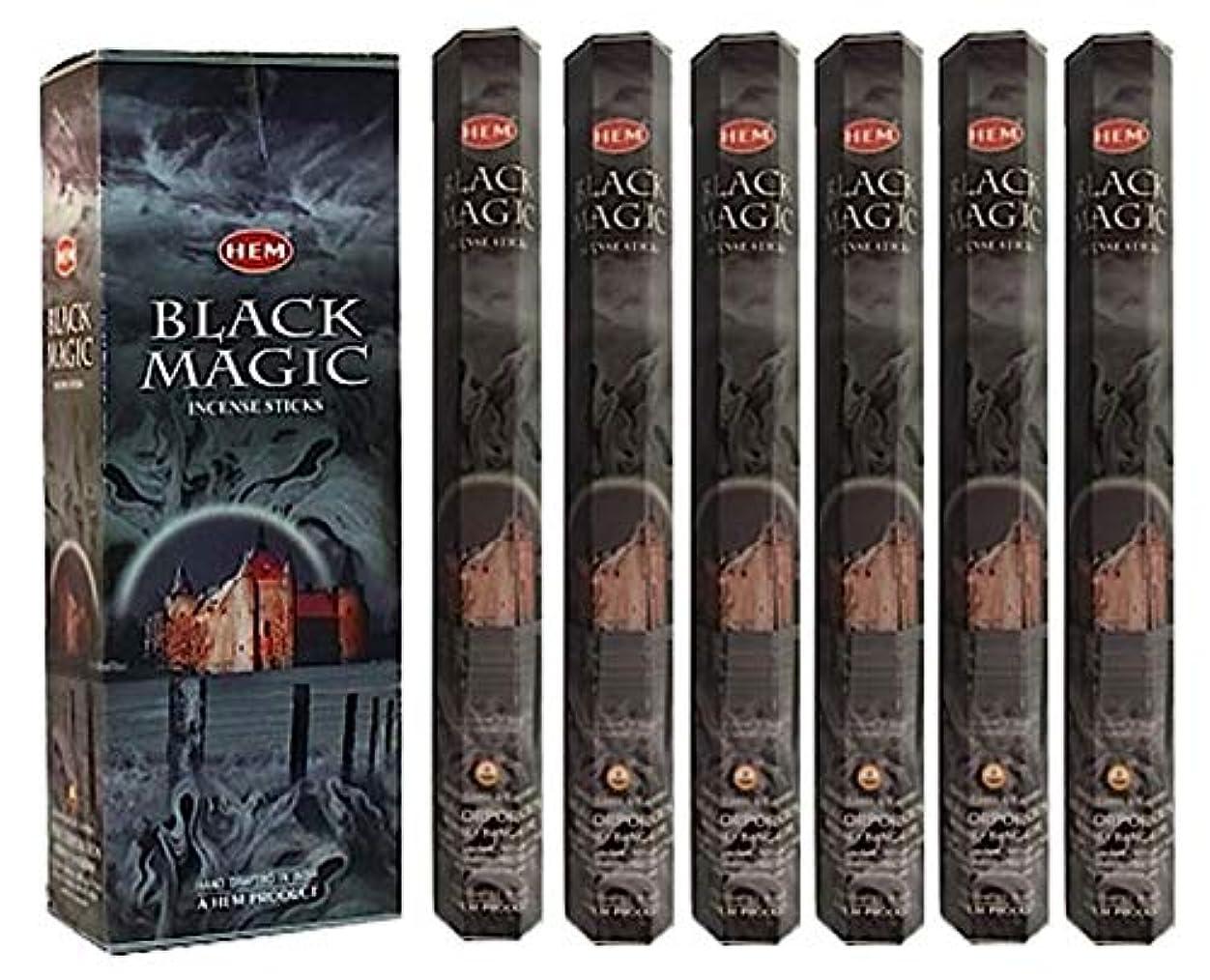 ブラックマジック – 120 Sticksボックス – 裾Incense