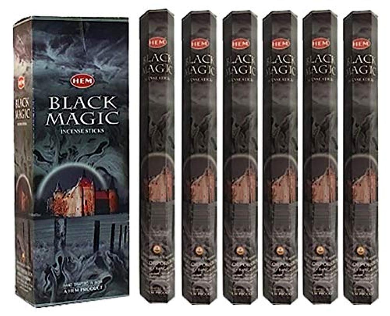 テニスビバ復讐ブラックマジック – 120 Sticksボックス – 裾Incense