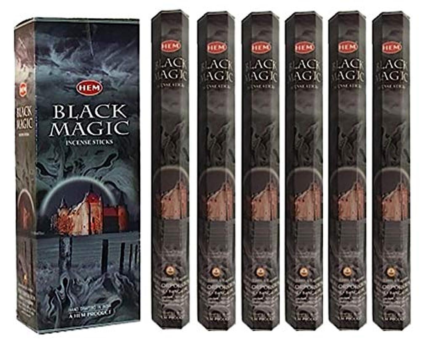 口ひげ最大自信があるブラックマジック – 120 Sticksボックス – 裾Incense