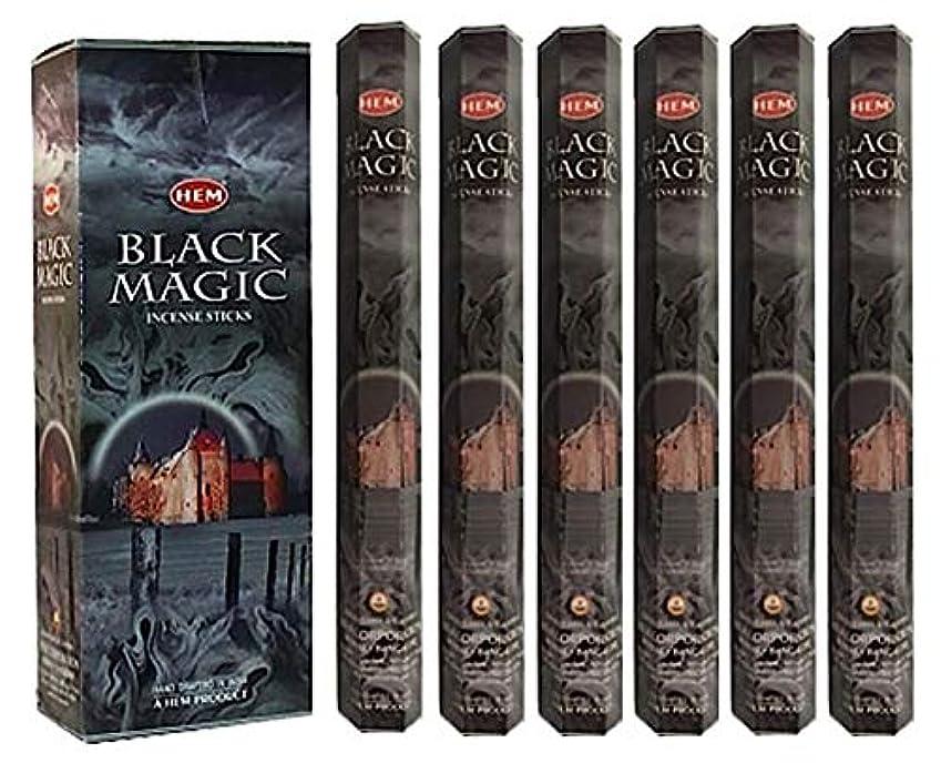 動むちゃくちゃセラフブラックマジック – 120 Sticksボックス – 裾Incense