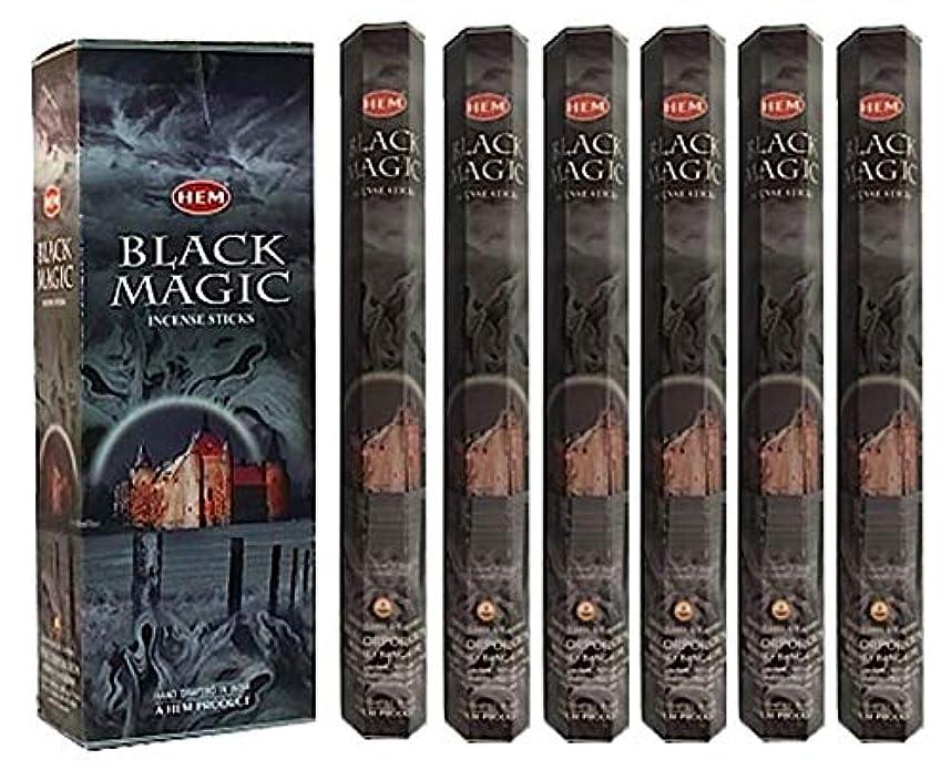 推定するフォーカスけん引ブラックマジック – 120 Sticksボックス – 裾Incense