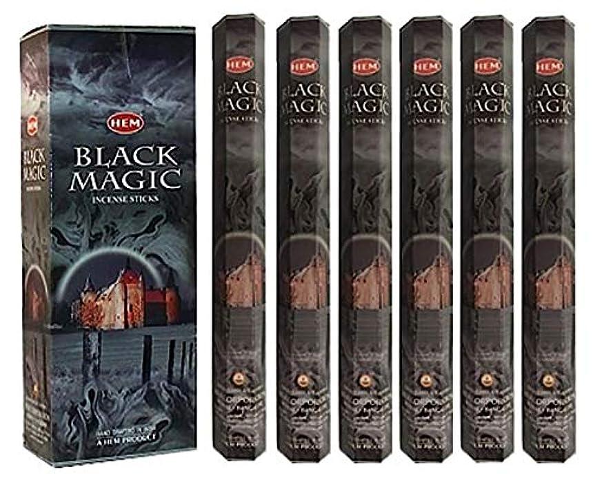 ハイライト配列遊び場ブラックマジック – 120 Sticksボックス – 裾Incense