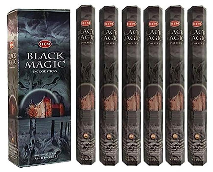 把握太い不愉快にブラックマジック – 120 Sticksボックス – 裾Incense