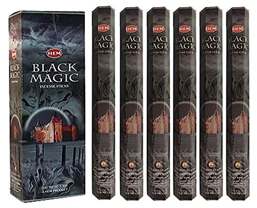 湖所有者までブラックマジック – 120 Sticksボックス – 裾Incense