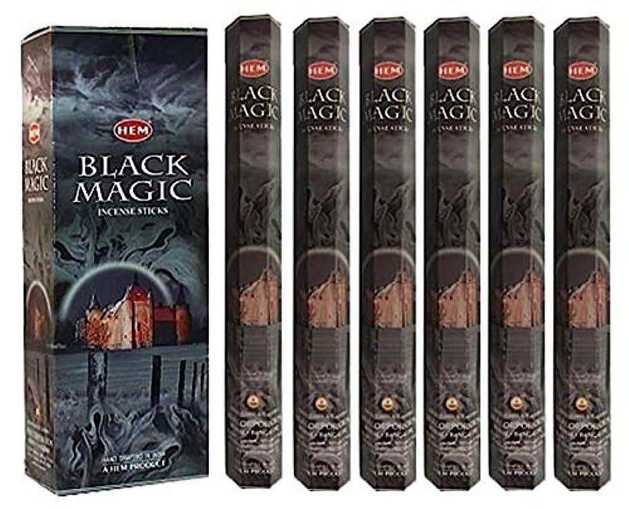 行癌潜在的なブラックマジック – 120 Sticksボックス – 裾Incense