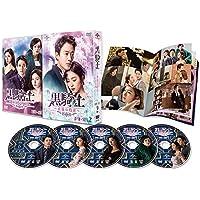 黒騎士~永遠の約束~ DVD-SET2