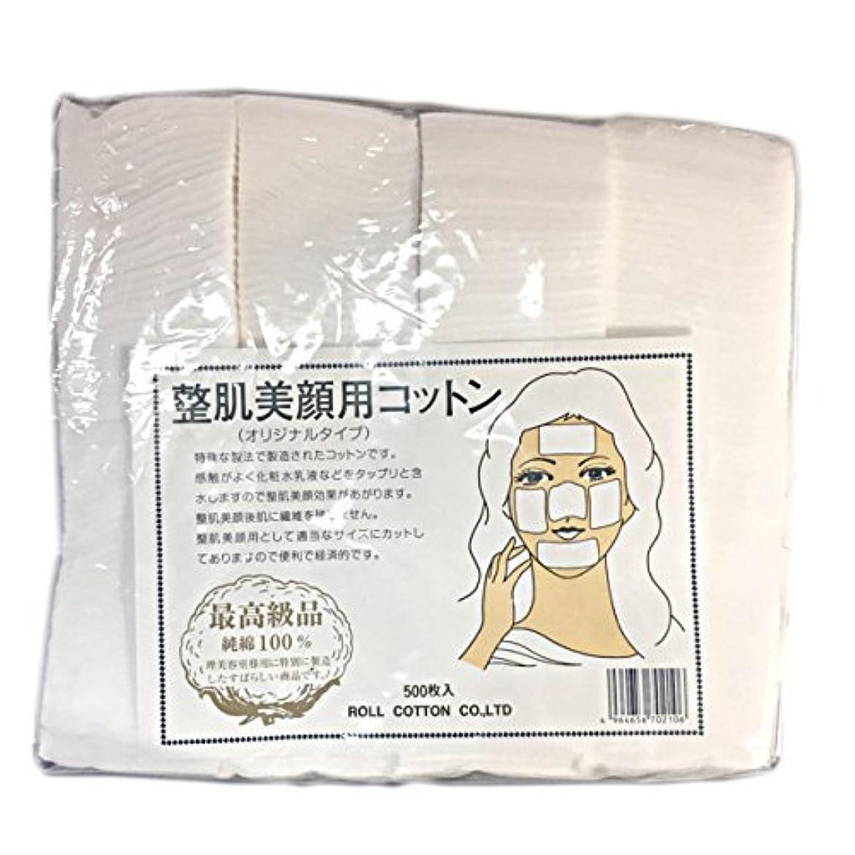 アラブサラボ合成で出来ている整肌美顔用コットン