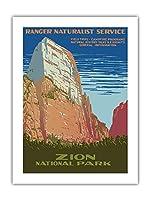 ザイオン国立公園 - 偉大な白い玉座山 - レンジャー自然主義サービス - ビンテージな世界旅行のポスター によって作成された 公共事業促進局 (WPA) c.1938 -プレミアム290gsmジークレーアートプリント - 46cm x 61cm