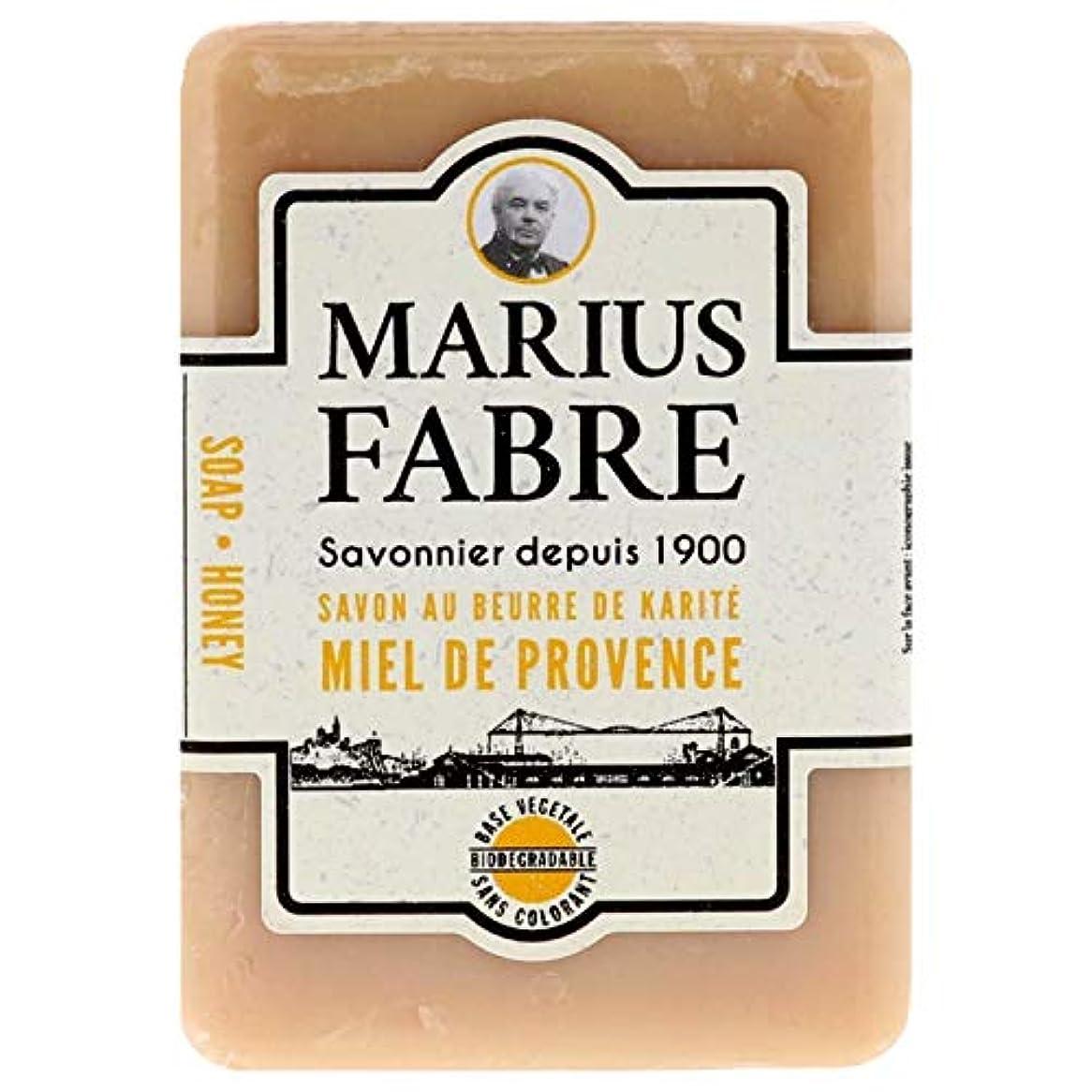 窓を洗う余剰補助金サボンドマルセイユ 1900 ハニー 150g