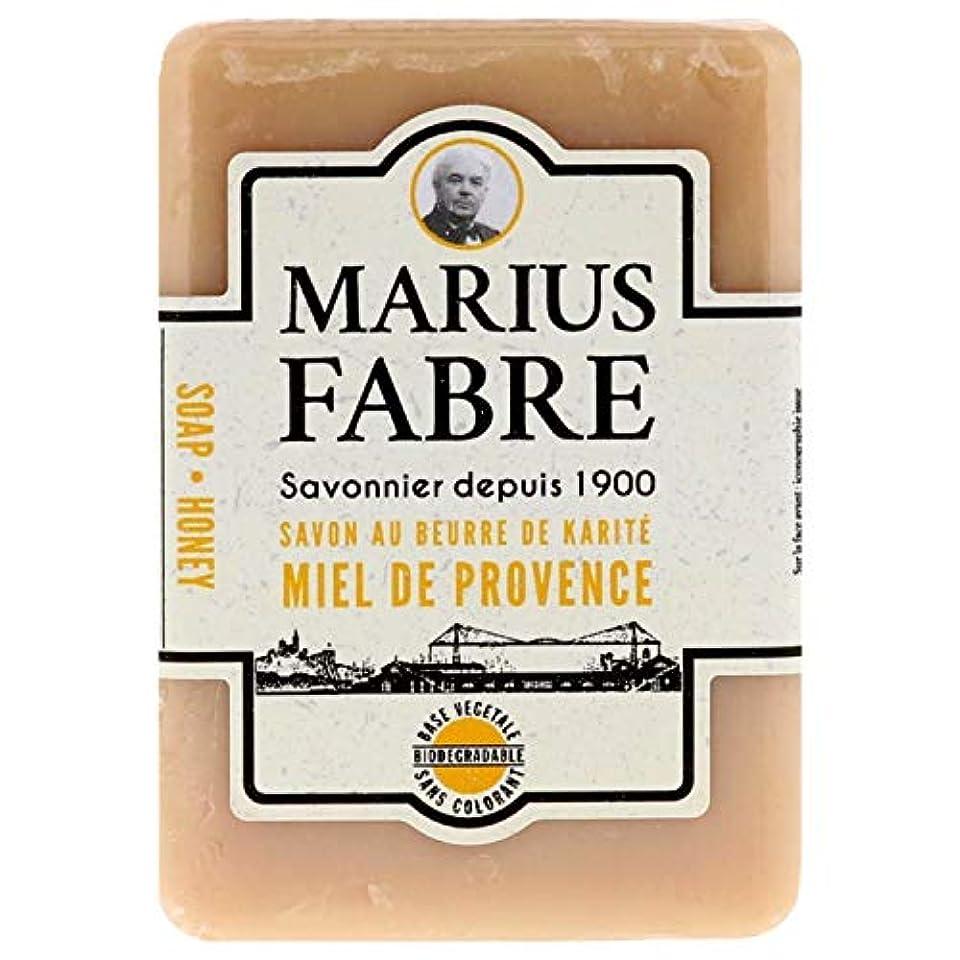 明るい失礼な悪のサボンドマルセイユ 1900 ハニー 150g