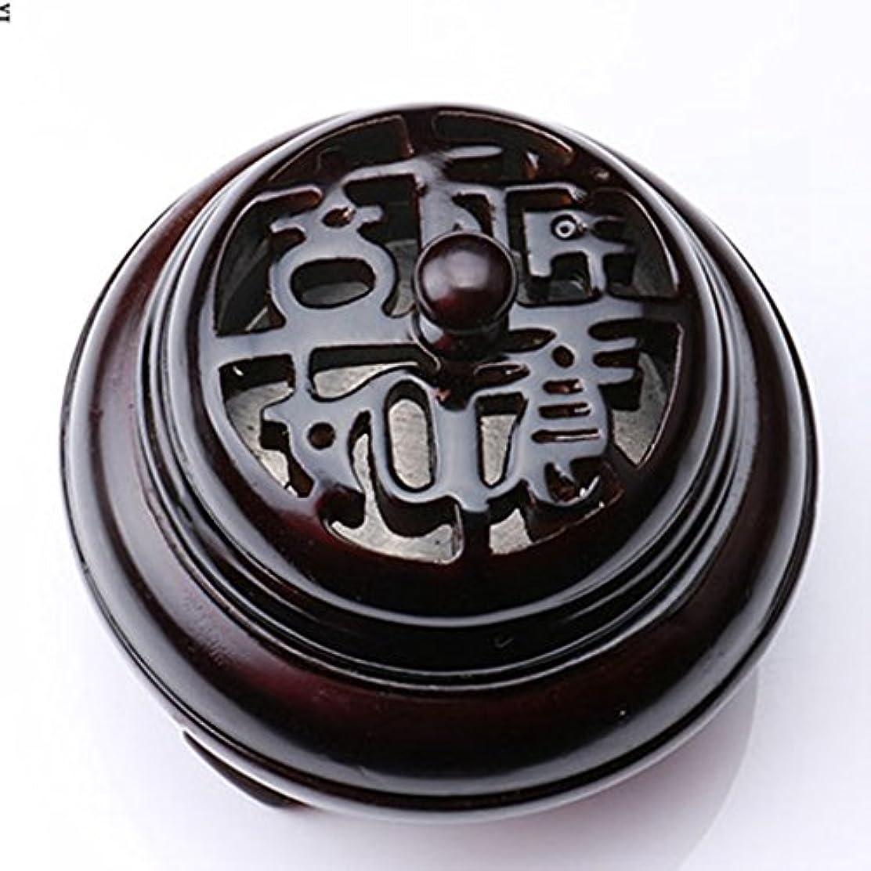 サイクル四分円立派な(ラシューバー) Lasuiveur 香炉 香立て 渦巻き線香 線香立て お香立て 木製