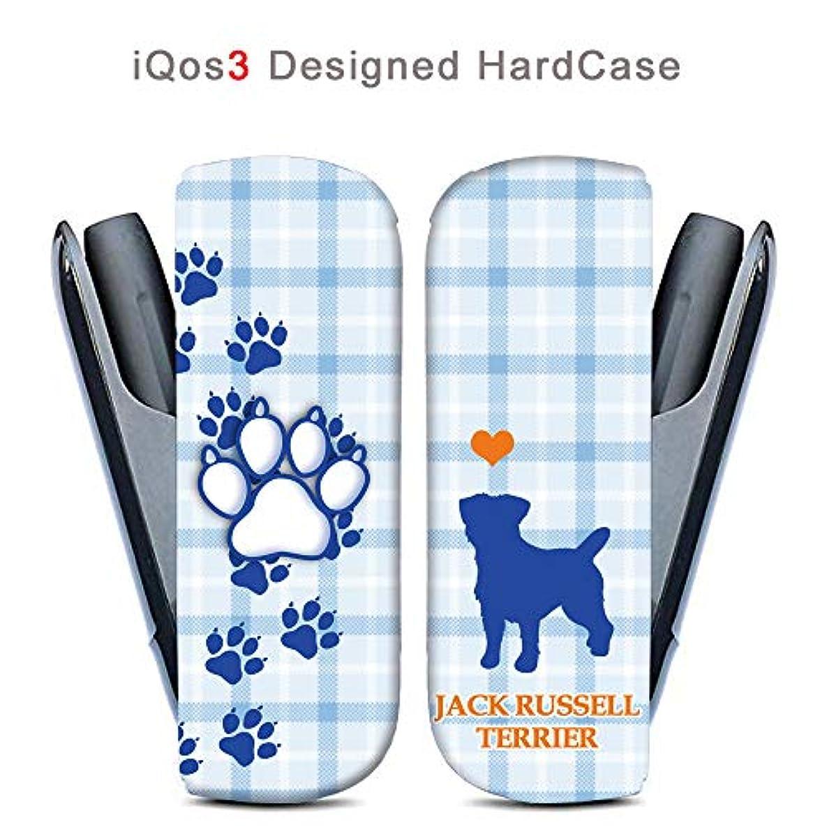 完全国内受注生産 iQOS3用 アイコス3用 熱転写全面印刷 DOG ジャックラッセルテリア 加熱式タバコ 電子タバコ 禁煙サポート アクセサリー プラスティックケース ハードケース 日本製