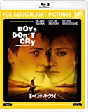 ボーイズ・ドント・クライ [AmazonDVDコレクション] [Blu-ray]