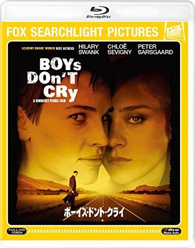 ボーイズ・ドント・クライ [Blu-ray]