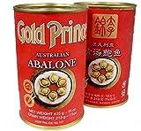 清湯鮑魚 1級品【2粒】缶詰【あわびの水煮、アワビ姿煮】オーストラリア産
