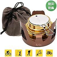 アルコールストーブバーナー 五徳+収納ポート付き 真鍮 コンパクト防災 防風 超軽量 調理ミニバーナーセット