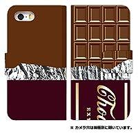 [iphone5s] スマホケース 手帳型 ケース デザイン手帳 アイフォン5 アイフォン5S 5166-A. 板チョコブラウン かわいい おしゃれ かっこいい 人気 柄 ケータイケース