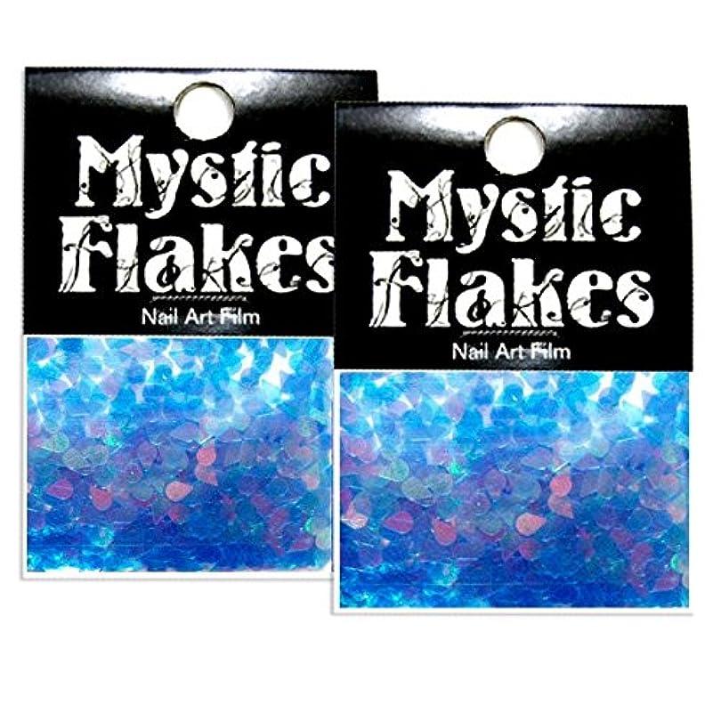 酸素ラック宇宙ミスティックフレース ネイル用ストーン オーロラブルー ティアドロップ 0.5g 2個セット