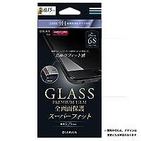 LEPLUS iPhone 6/6s用 ガラスフィルム 極薄ステンレススチール製全画面保護 0.15mm ブラック GLASS PREMIUM FILM スーパーフィット LP-I6SFGFSBK