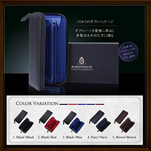 長財布 ラウンドファスナー カーボンレザー メンズ 大容量 小銭入 化粧箱付 スキミング防止 3.ブラック/ブルー