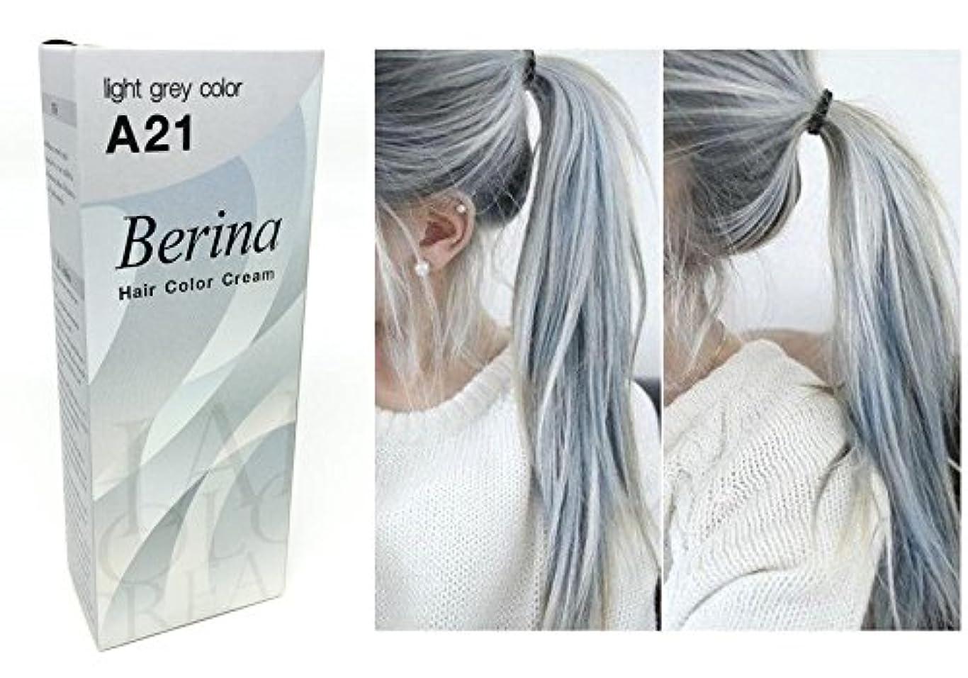 気分が良い明確なパッチBerina a21ライトグレーシルバーPermanent Hair Dyeカラークリームユニセックス – パンクスタイル