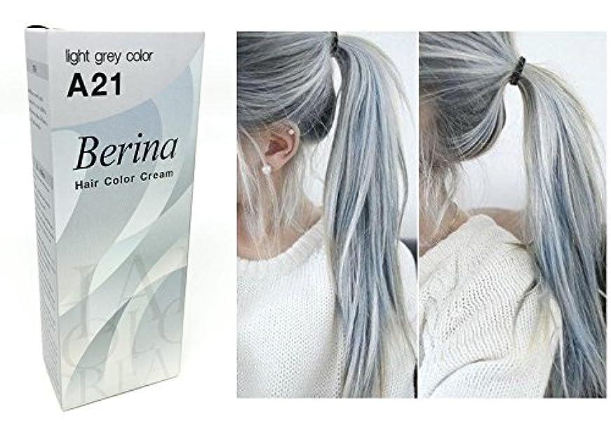 ファックスアブセイ安息Berina a21ライトグレーシルバーPermanent Hair Dyeカラークリームユニセックス – パンクスタイル