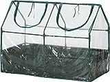 不二貿易 ガーデン ビニール 温室 アンダーカバー付き フルサイズ グリーン 20027