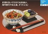 【マジックライス こだわり鮭茶漬け(ご飯入り) 20食入り】 海外旅行やお土産に! 緊急時の非常食に サタケ 保存食