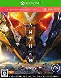 Anthem Legion of Dawn Edition [Xbox One]