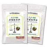 初回限定・スーパー野菜「スピルリナ【植物発酵エキス】」約1ヵ月分(2袋)