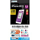 ラスタバナナ iPhone 7 Plus 衝撃吸収フルスペックフィルム JF752IP7B JF752IP7B