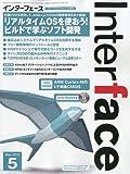 Interface ( インターフェース ) 2010年 05月号 [雑誌]