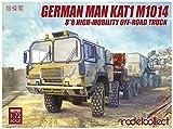 モデルコレクト 1/72 ドイツ軍 MAN KAT1 M1014 8x8高機動オフロードトラック プラモデル MODUA72132