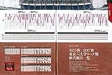 大学野球 2018 春季リーグ展望号 2018年4月21日号 (週刊ベースボール増刊) 画像