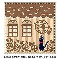 魔女の宅急便[はんかちタオル]ジャガードミニタオル/ジジ お店へどうぞ スタジオジブリ【ベージュ 】