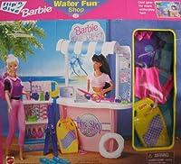 バービーFlip ' n Dive Water Fun Shopプレイセット( 1997Arcotoys, Mattel )