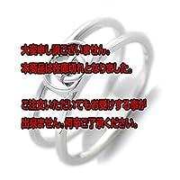 9b7b2da83f グッチ GUCCI レディース リング 指輪 JP22号 298036-J8400/8106/23 シルバー [並行輸入品] グッチ GUCCI リング  指輪 商品仕様:サイズJP:22、サイズ刻印:23、 ...