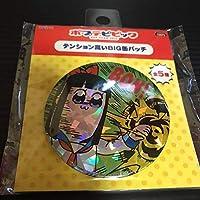 ポプテピピック テンション高いBIG缶バッジ ピピ美 缶バッジ 缶バッチ 缶バッヂ グッズ ポプテピ DC386