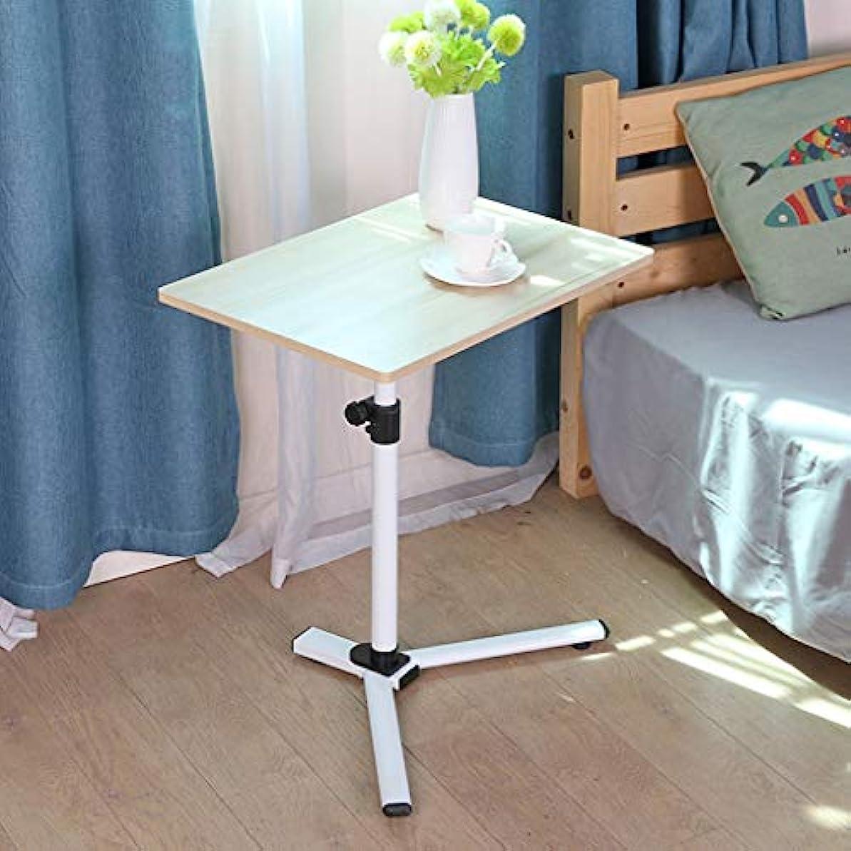 狼それ流ポータブルリムーバブルテーブル、調節可能な高さの長方形テーブル、多機能ベッドルームコンピュータデスク、朝食サービスベッドトレイ (色 : Maple)