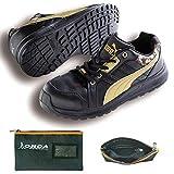 PUMA(プーマ) 安全靴 インパルス ブラック ロー 26.0cm ジャパンモデル 整理バッグ付セット 64.331.0